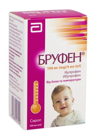Бруфен сироп 100 мг/5 мл  100 мл 1 флакон