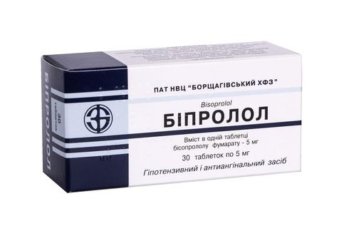 Біпролол таблетки 5 мг 30 шт