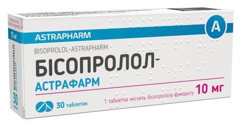 Бісопролол Астрафарм таблетки 10 мг 30 шт