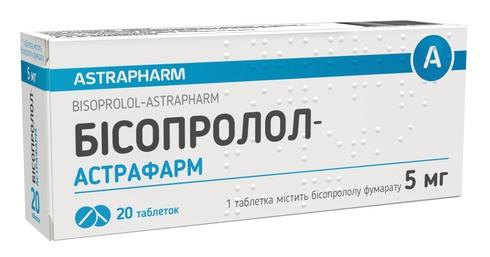 Бісопролол Астрафарм таблетки 5 мг 20 шт