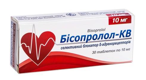 Бісопролол-КВ таблетки 10 мг 30 шт