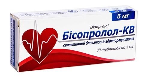 Бісопролол-КВ таблетки 5 мг 30 шт