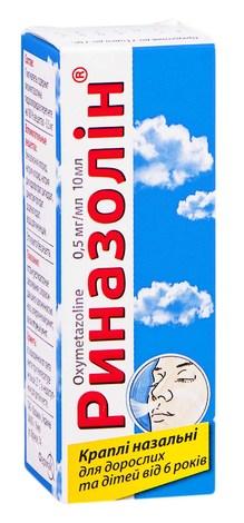 Риназолін краплі назальні 0,5 мг/мл 10 мл 1 флакон