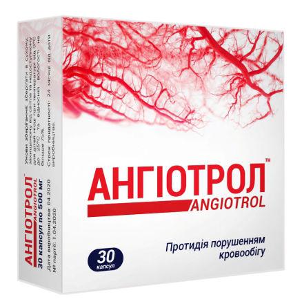 Ангіотрол капсули 30 шт