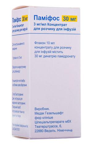 Паміфос концентрат для інфузій 3 мг/мл 10 мл 1 флакон