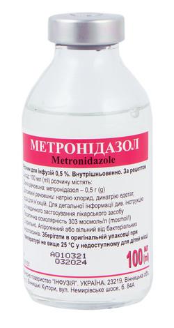 Метронідазол розчин для інфузій 0,5 % 100 мл 1 флакон