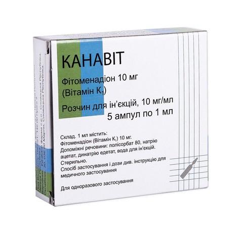 Канавіт розчин для ін'єкцій 10 мг/мл 1 мл 5 ампул