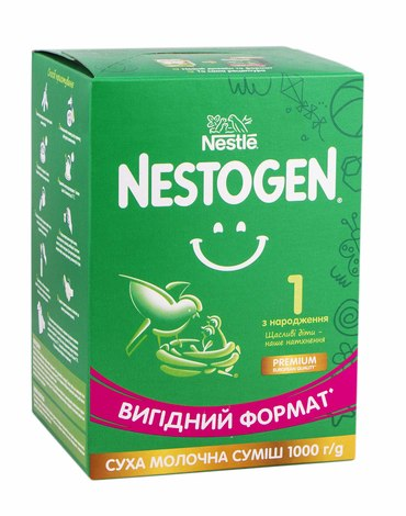Nestogen 1 Суха молочна суміш з народження 1000 г 1 коробка