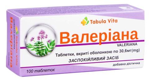 Tabula Vita Валеріана таблетки 30,6 мг 100 шт