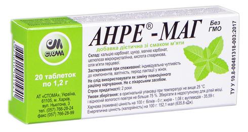 Анре-Маг зі смаком м'яти таблетки 20 шт