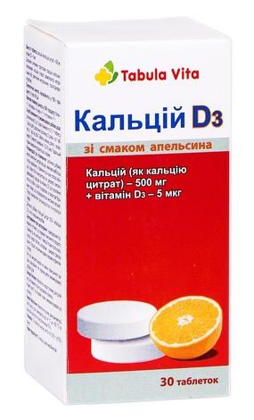 Tabula Vita Кальцій D3 зі смаком апельсина таблетки 30 шт