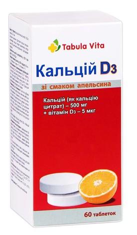 Tabula Vita Кальцій D3 зі смаком апельсина таблетки 60 шт