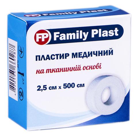 Family Plast Пластир медичний на тканинній основі 2,5  х 500 см 1 шт