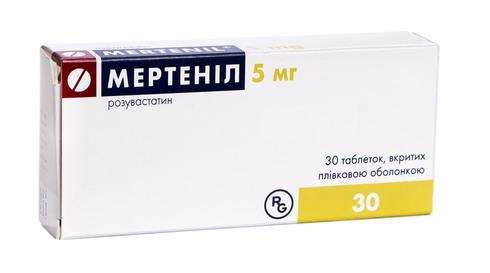 Мертеніл таблетки 5 мг 30 шт
