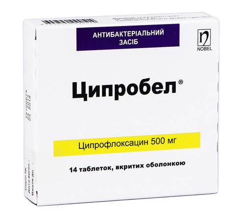 Ципробел таблетки 500 мг 14 шт