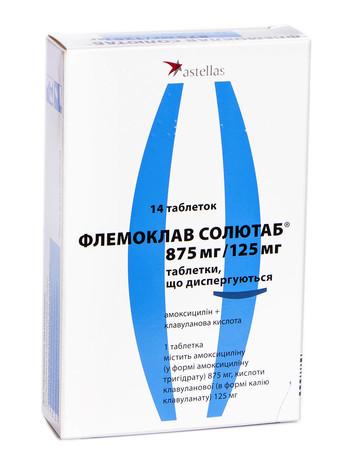 Флемоклав Солютаб таблетки дисперговані 875 мг/125 мг  14 шт