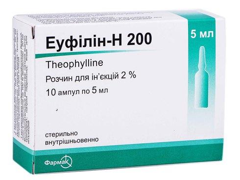 Еуфілін-Н 200 розчин для ін'єкцій 2 % 5 мл 10 ампул