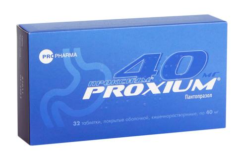Проксіум таблетки 40 мг 32 шт