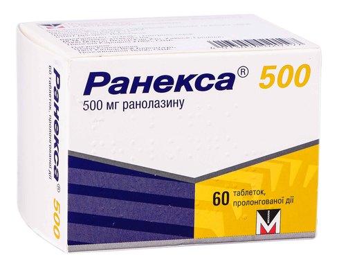 Ранекса 500 таблетки 500 мг 60 шт