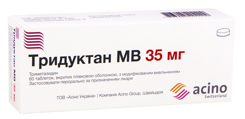 Тридуктан МВ таблетки 35 мг 60 шт