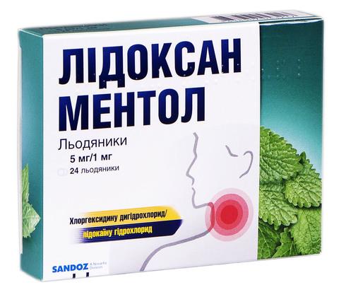 Лідоксан ментол льодяники 5 мг/1 мг  24 шт