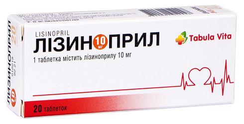 Лізиноприл Tabula Vita таблетки 10 мг 20 шт