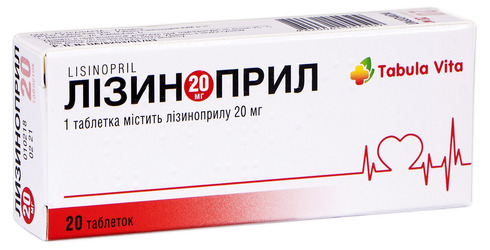 Лізиноприл Tabula Vita таблетки 20 мг 20 шт