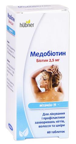 Медобіотин таблетки 2,5 мг 60 шт