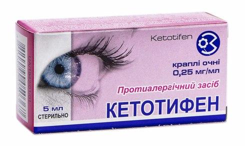 Кетотифен краплі очні 0,25 мг/мл 5 мл 1 флакон