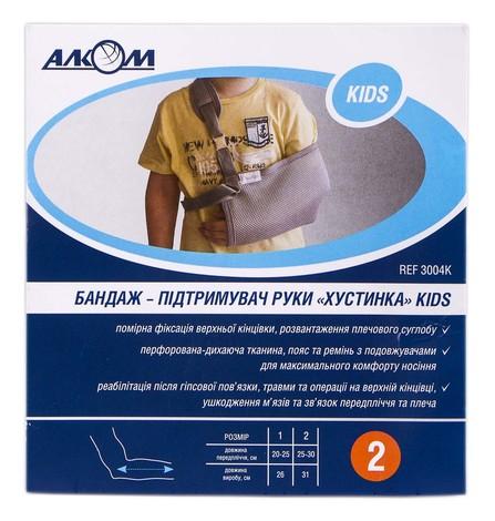 Алком 3004K Бандаж-підтримувач руки Хустинка Кідс розмір 2 1 шт