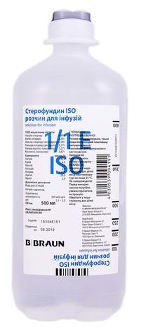 Стерофундин ISO розчин для інфузій 500 мл 10 контейнерів