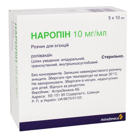 Наропін розчин для ін'єкцій 10 мг/мл 10 мл 5 ампул