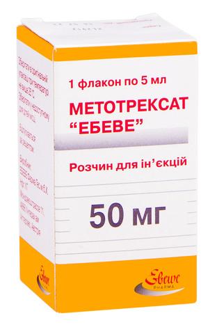 Метотрексат Ебеве розчин для ін'єкцій 10 мг/мл 5 мл 1 флакон