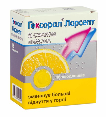 Гексорал Лорсепт зі смаком лимона льодяники 16 шт