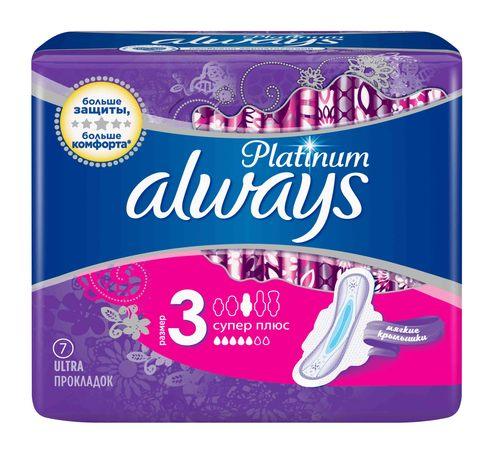 Always Platinum Супер Плюс Прокладки гігієнічні ультратонкі 8 шт