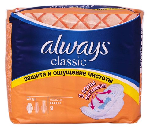 Always Classic Нормал Гігієнічні прокладки 9 шт