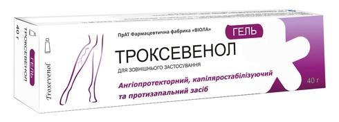 Троксевенол гель 40 г 1 туба
