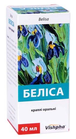 Беліса краплі оральні 40 мл 1 флакон
