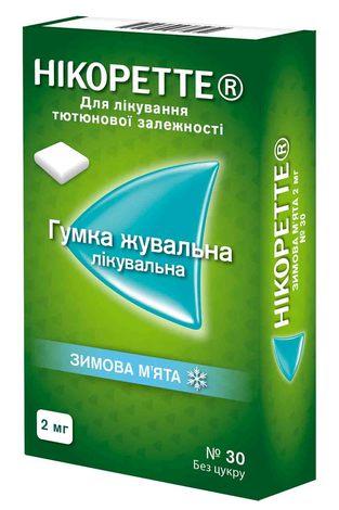 Нікоретте Зимова м'ята гумка жувальна 2 мг 30 шт