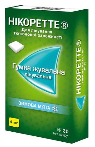 Нікоретте Зимова м'ята гумка жувальна 4 мг 30 шт