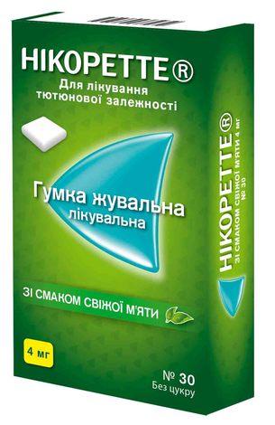 Нікоретте зі смаком свіжої м'яти гумка жувальна 4 мг 30 шт