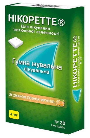Нікоретте зі смаком свіжих фруктів гумка жувальна 4 мг 30 шт