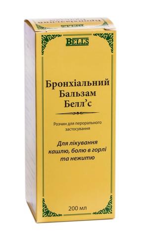 Бронхіальний Бальзам Белл'с  розчин оральний 200 мл 1 флакон