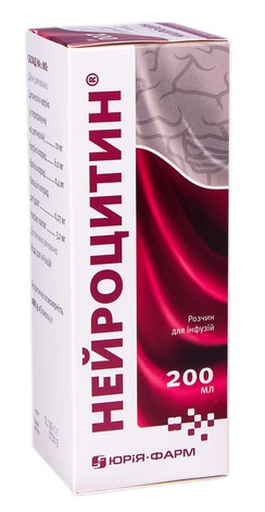Нейроцитин розчин для інфузій 200 мл 1 флакон