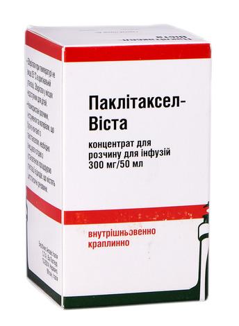 Паклітаксел-Віста  Актавіс концентрат для інфузій 6 мг/мл 50 мл 1 флакон
