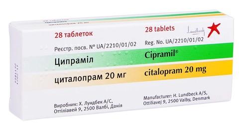 Ципраміл таблетки 20 мг 28 шт