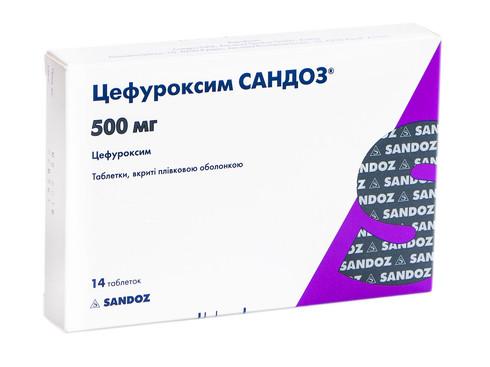 Цефуроксим Сандоз таблетки 500 мг 14 шт