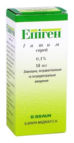 Епіген Інтим спрей 0,1 % 15 мл 1 флакон