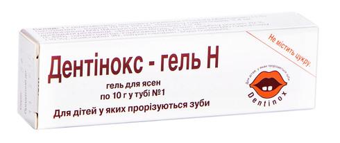 Дентінокс Н гель для ясен 10 г 1 туба