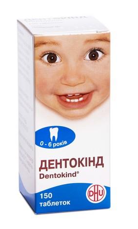 Дентокінд таблетки 150 шт